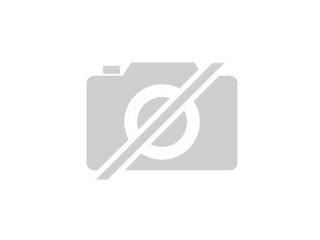 Wir bieten Ihnen eine grosse Auswahl Landkarten und Globen Wählen ...